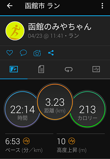 Screenshot_20210423124623
