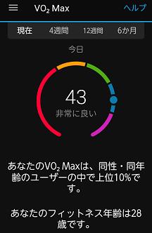 Screenshot_20210423125249