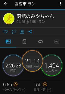Screenshot_20210425135109