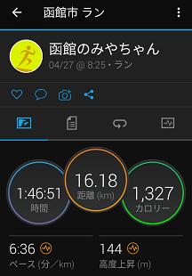 Screenshot_20210427105139