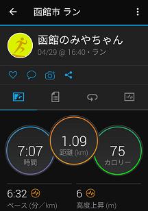 Screenshot_20210429180745