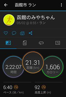 Screenshot_20210502123250