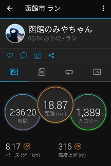 Screenshot_20210504144749