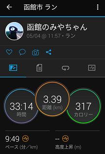 Screenshot_20210504144954
