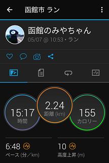 Screenshot_20210507165819