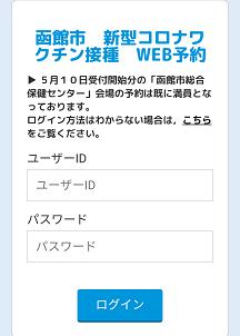 Screenshot_20210510160454
