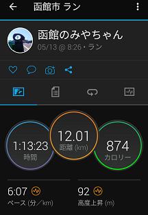 Screenshot_20210513101930