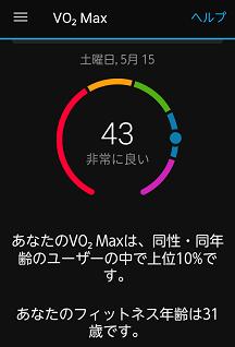 Screenshot_20210517163549