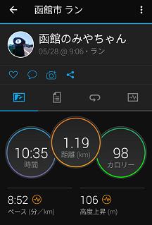 Screenshot_20210528135816