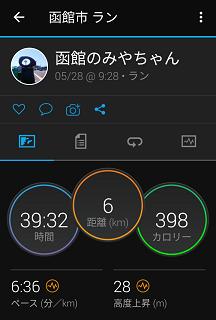 Screenshot_20210528135944