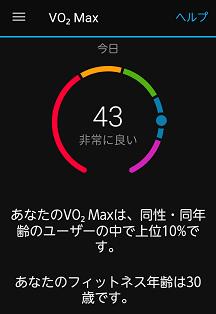 Screenshot_20210530201435