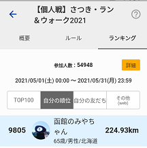 Screenshot_20210602070709