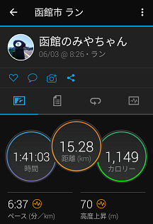 Screenshot_20210603154121