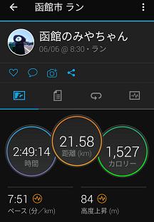 Screenshot_20210606122308