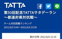 Screenshot_20210606123448
