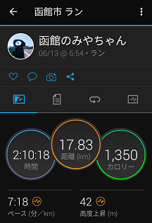 Screenshot_20210613120327
