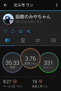 Screenshot_20210613120349