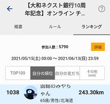Screenshot_20210614140758