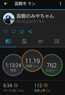Screenshot_20210620124929