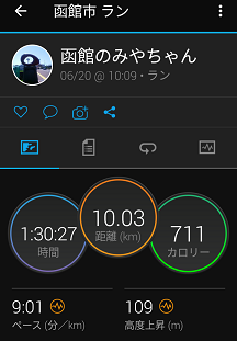 Screenshot_20210620125045