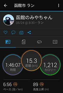 Screenshot_20210624110132