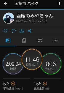 Screenshot_20210625125207