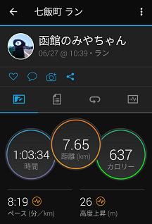 Screenshot_20210627130450