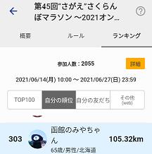 Screenshot_20210628142011
