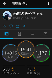Screenshot_20210701104047