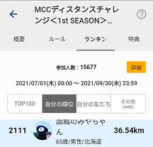 Screenshot_20210704142206