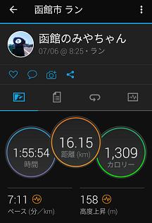 Screenshot_20210706105912