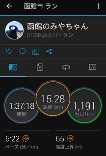 Screenshot_20210708103219