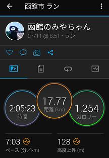 Screenshot_20210711131322
