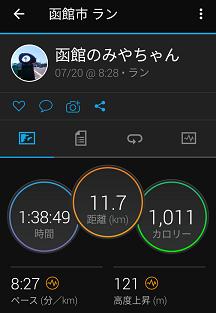 Screenshot_20210720155345
