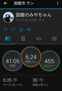 Screenshot_20210720212212