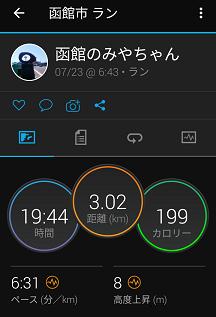 Screenshot_20210723075822