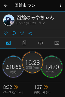 Screenshot_20210727174108