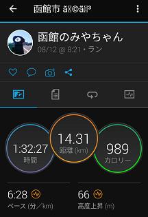 Screenshot_20210812103143