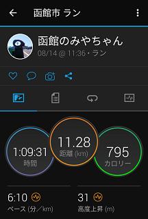 Screenshot_20210814131641