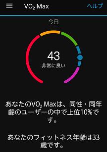 Screenshot_20210817105907