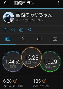 Screenshot_20210817105939