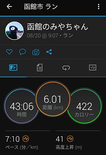 Screenshot_20210820101427