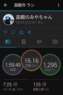 Screenshot_20210824110813