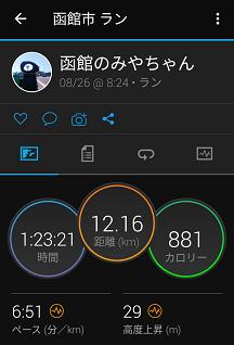 Screenshot_20210826103155