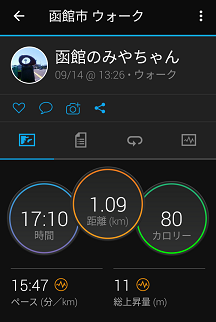 Screenshot_20210914164332