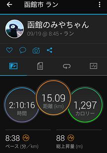 Screenshot_20210919130014