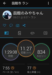 Screenshot_20210921132550