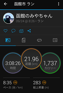 Screenshot_20210924122155