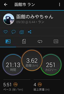 Screenshot_20210930073009