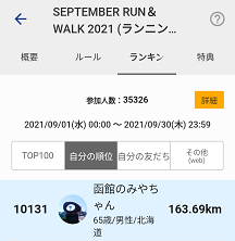 Screenshot_20210930082134